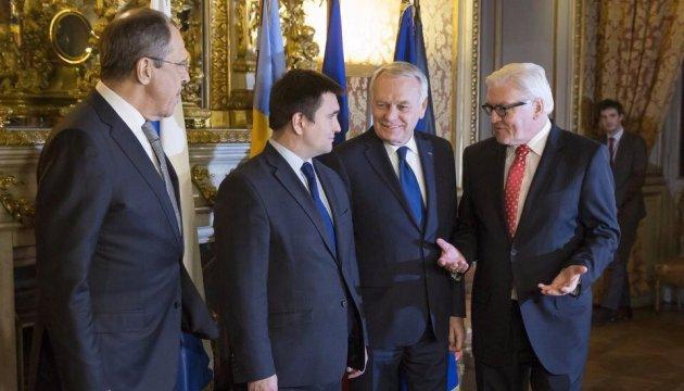 В Мюнхене встретятся главы МИД