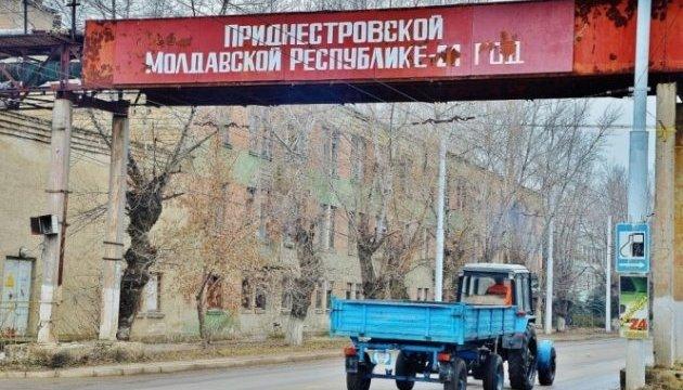 Европейский дипломат назвал оптимальный метод урегулирования в Приднестровье