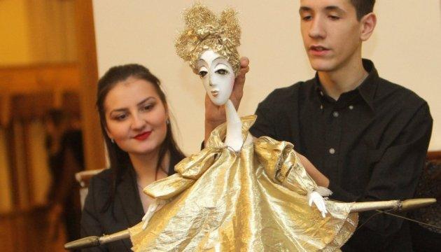 В Днипре проходит международный фестиваль кукольных театров
