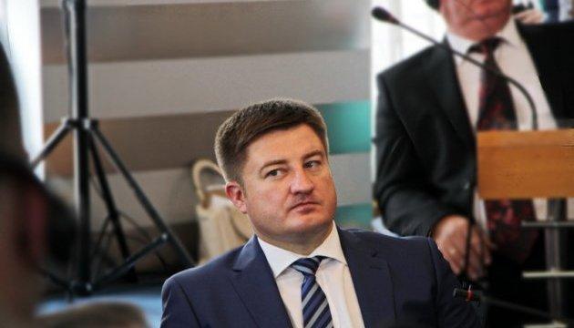 Уряд оголосив попередження голові Держрезерву Мосійчуку adf2c9235db78
