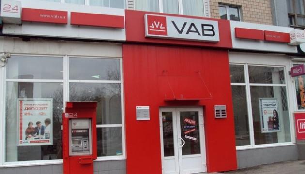 Все зацепились за «какой-то» миллиард банка Бахматюка, а ведь еще многие «рефинансировались»...