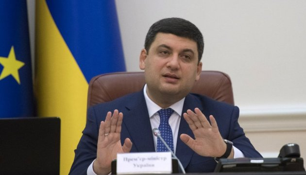 PM Groysman tomorrow to meet with representatives of Ukrainian and foreign business