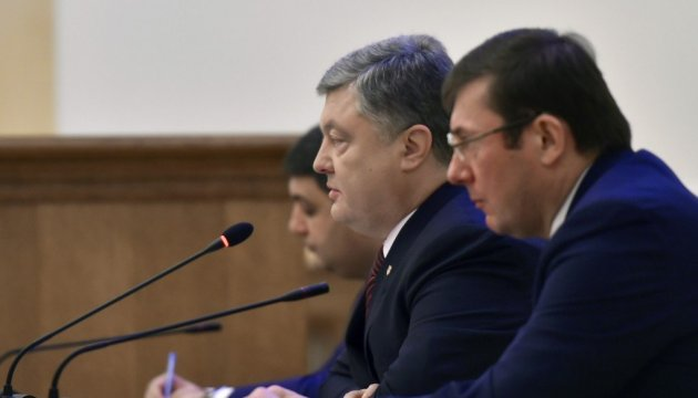 New prosecutor's office brings up to UAH 150 mln to budget every day - president