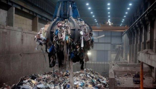 К переработке львовского мусора могут приобщиться словаки