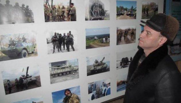 Донбасс в огне: в Харькове открылась выставка