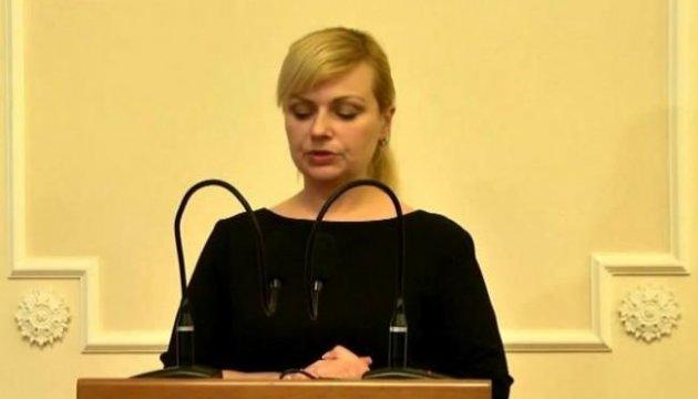 СБУ не охраняла Вороненкова - Гитлянская