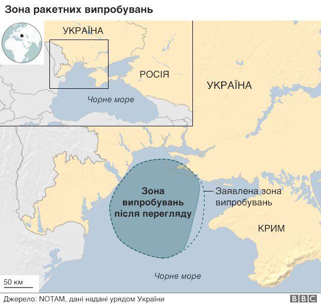 Зона українських ракетних випробувань біля Криму // фото: BBC Україна