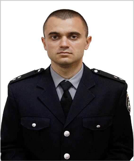 Оперативний працівник  Головного управління Національної поліції в м. Києві лейтенант поліції Олександр Маніца