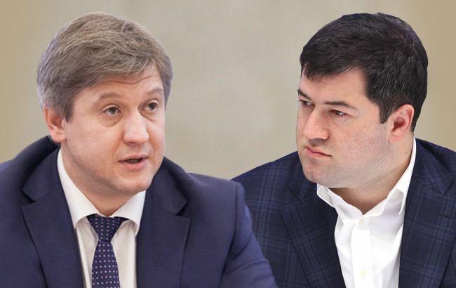 Міністр фінансів Олександр Данилюк та голова ДФС Роман Насіров