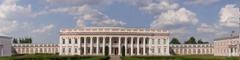 Палац Потоцьких, Тульчин