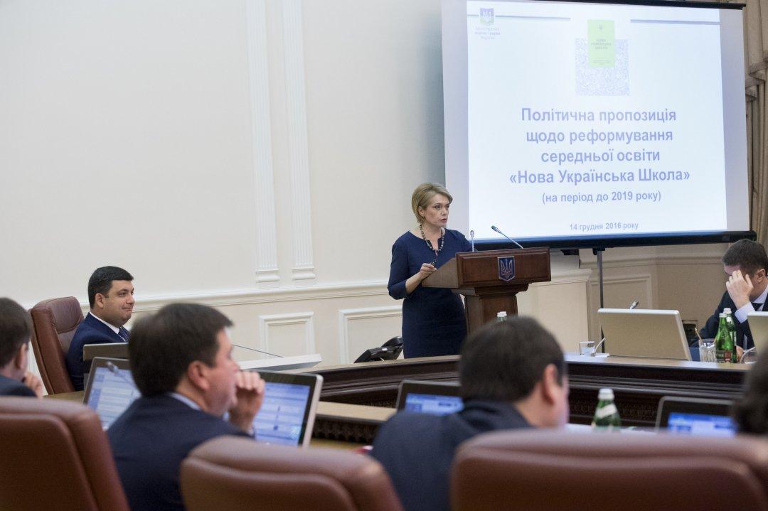 Міністр освіти і науки України Лілія Гриневич на засіданні Уряду презентує «Нову українську школу»