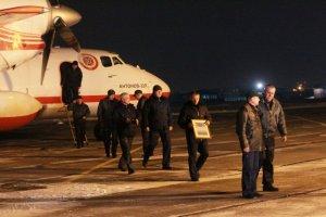 乌克兰救援队从以色列返回