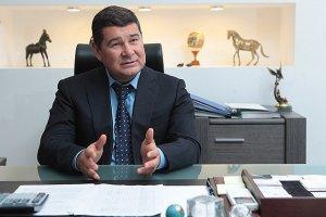 Суд заарештував €500 тисяч ексдепутата Онищенка