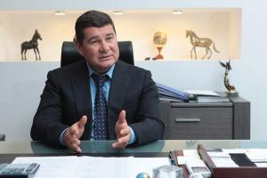 Ситник сказав, коли скандальний Онищенко може повернутись в Україну