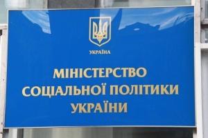 """Три министры встретятся с представителями """"Движения ветеранов Украины"""""""