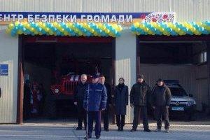 На Донеччині відкрили 10-й Центр безпеки громадян — ОДА