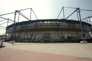 В горсовете Харькова заверили, что не планируют продажу стадиона «Металлист»