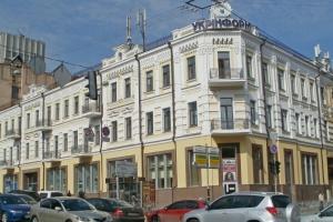 Ukrinform parmi les huit meilleurs médias en ligne d'Ukraine