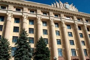 Заступники голови Харківської облради спростовують обшуки