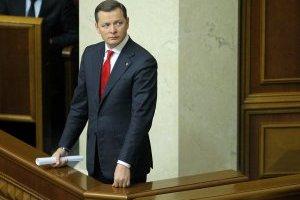 Ляшко подал в ЦИК документы