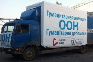 ООН відправила понад 14 тонн гуманітарної допомоги на окупований Донбас