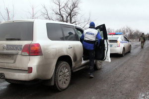 OSCE SMM reveals MLRS in violation of withdrawal lines in Donbas
