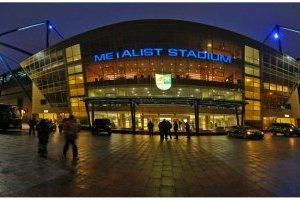 УЄФА прийняв заявку Харкова на проведення Суперкубка-2021