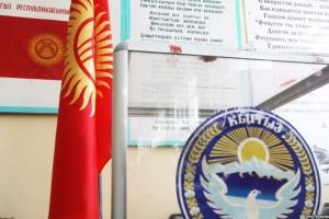 У Киргизстані почався референдум про зміну конституції