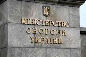 Кримчанка з російським паспортом намагалася отримати посаду в Міноборони