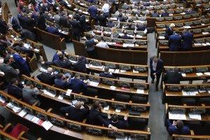 """Рада завершила розгляд поправок до """"мовного"""" законопроекту"""