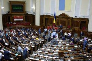 Рада у четвер може взятися за закон про імпічмент