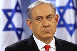 Нетаньягу: Хто погрожує знищити нас, відповідатиме за свої слова