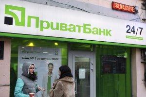 """Рішення суду щодо """"Приватбанку"""": ринок реагує спокійно"""