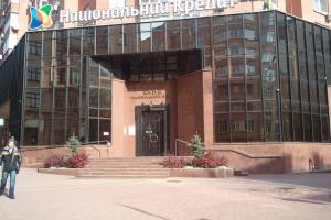 """Фонд гарантирования продлил на год ликвидацию банка """"Национальный Кредит"""""""