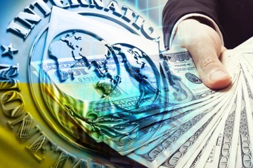 Ukraine to receive two tranches of IMF worth $2.6 bln this year – NBU