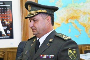 Poltorak: Nato unterstützt in vollem Maße demokratische Bestrebungen der Ukraine
