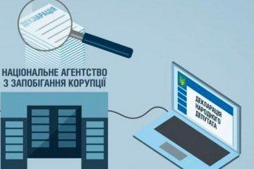 До реєстру подано вже понад 665 тисяч декларацій - НАЗК