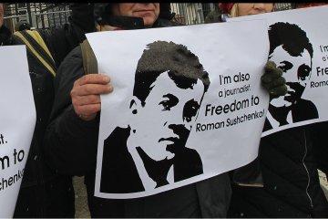 Ukrinform organisiert Performance-Aktion zur Unterstützung von Roman Suschtschenko