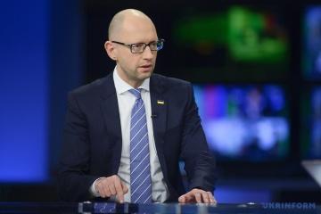 Вступ до НАТО є найкращою гарантією безпеки України - Яценюк