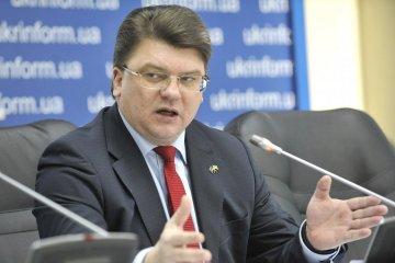 Les sportifs ukrainiens interdits de participation aux compétitions en Russie