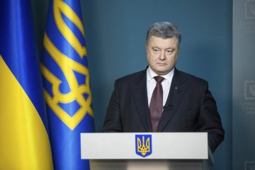 Recognition of fake documents by Russia requires enhancement of sanctions - Poroshenko