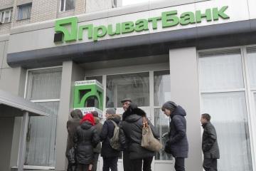 Poroshenko quiere que se abra un proceso penal debido a la revocación de la sentencia sobre la nacionalización de PrivatBank