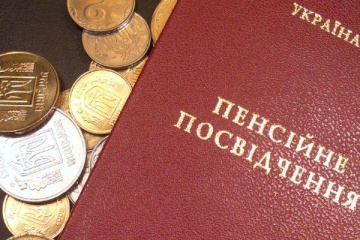 Pension Fund allocates another UAH 3.1 bln for June pension payments