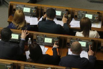 Parliament adopts law on housing and utility services