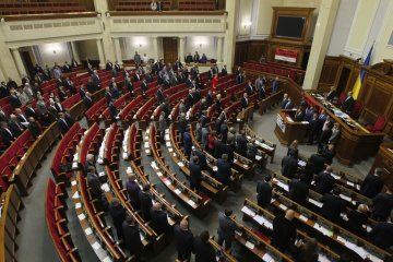 VR dismisses Rybalko as chairman of financial policy and banking committee