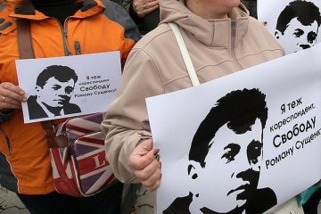 Foreign Ministry expresses strong protest against extension of Sushchenko's arrest