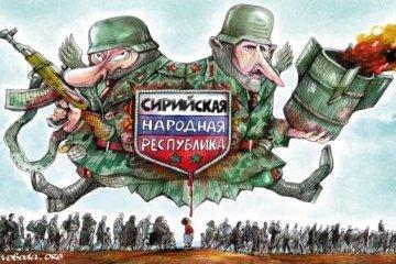 Росія витрачає на війну 7,4% ВВП, виснажуючи свою економіку - ЗМІ