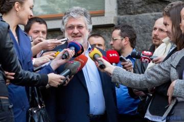 米国、ウクライナの大富豪コロモイシキー氏に制裁発動