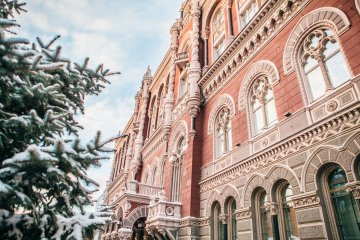 Ukrainians will be able to exchange currency at post offices - NBU