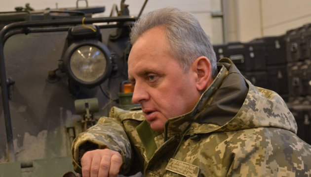 Комітет нацбезпеки проситиме Президента звільнити Муженка